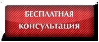 Системы пожарной безопасности: бесплатная консультация ТРЭНД